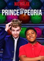 El príncipe de Peoria (Serie de TV)