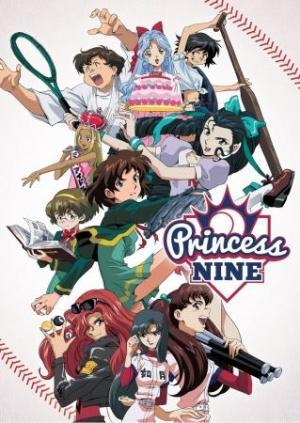 Princess Nine (Serie de TV)