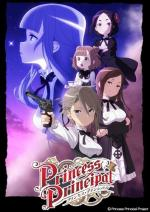Princess Principal (Serie de TV)