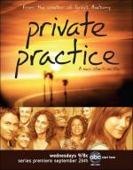 Private Practice (TV Series)