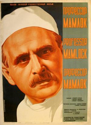 Professor Mamlok