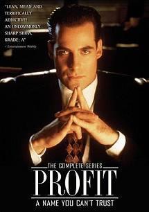 Profit (Serie de TV)