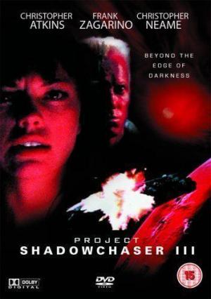 Project Shadowchaser 3