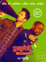 Psych: The Movie (TV)