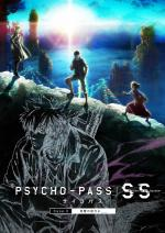 Psycho-Pass SS: Case.3 On the Other Side of Love and Hate