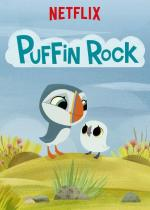 Puffin Rock (Serie de TV)