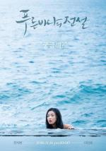 Legend of the Blue Sea (TV Series)