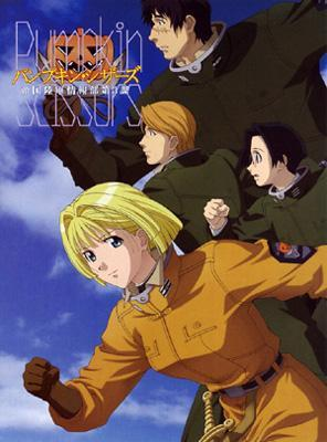 Pumpkin Scissors (TV Series)