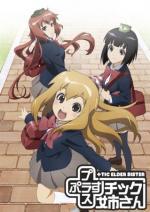 Plastic Nee-San (Serie de TV)