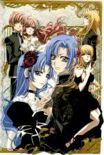 Purinsesu Purinsesu (Princess Princess) (Serie de TV)