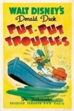 Pato Donald: Problemas de motor (C)