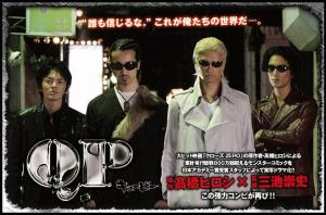 Q.P. (Serie de TV)