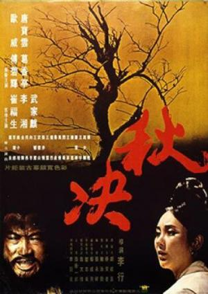 Execution in Autumn