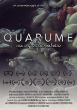 Quarume (C)