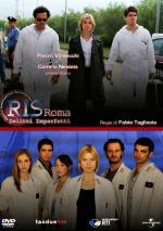 R.I.S. Roma - Delitti imperfetti (TV Series)