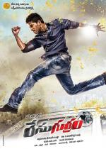 Race Gurram / BCN Knockout 2 / Main Hoon Lucky the Racer