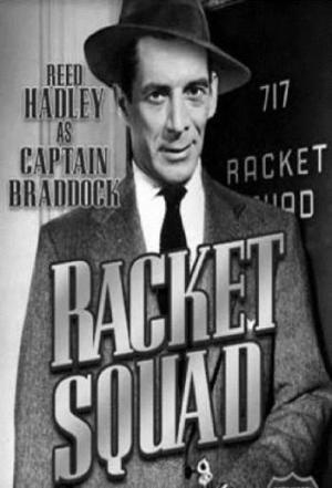Racket Squad (Serie de TV)