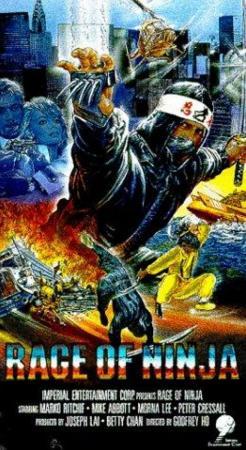 Rage of Ninja