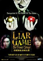 Raiâ gêmu: Za fainaru sutêji (Liar Game: The Final Stage)