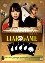 Liar Game (TV Series)