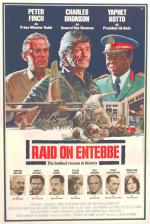 Raid on Entebbe (TV)