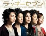 Lucky Seven (Serie de TV)