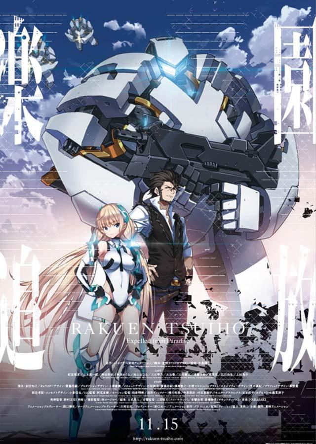 Cine y series de animacion - Página 11 Rakuen_tsuiho_expelled_from_paradise-692281502-large