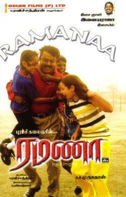 Ramana (AKA Ramanaa)