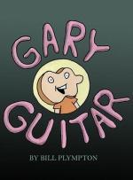 Gary Guitar (TV)