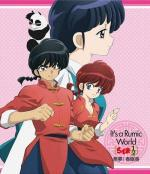 Ranma ½: Nightmare! The Incense of Spring Sleep