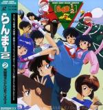 Ranma ½: Tendo Family Christmas Scramble