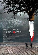 Tradition of Lover Killing