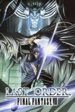Rasuto Ôdâ -Fainaru Fantajî Sebun- (Last Order Final Fantasy VII)