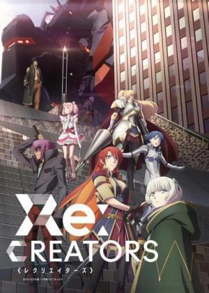 Re: Creators (TV Series)