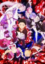 Re:Zero -Starting Life in Another World- (Serie de TV)