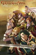 Record of Grancrest War (TV Series)