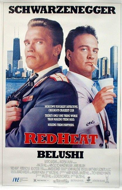 Infierno rojo (1988) ()