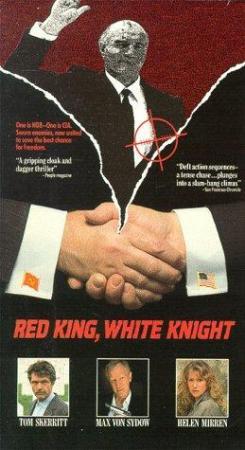 Objetivo: El zar rojo (TV)