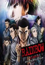 Rainbow: Nisha Rokubo no Shichinin (Serie de TV)