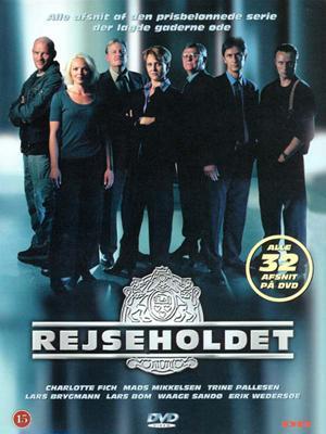 Unit One (TV Series)