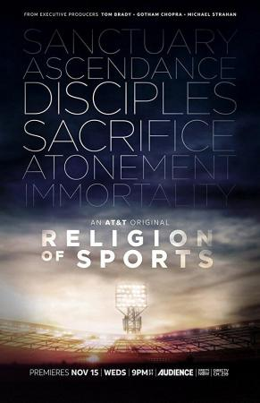 Religion of Sports (TV Series)