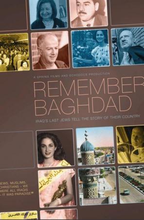 Remember Baghdad