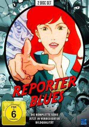 Reporter Blues (Serie de TV)