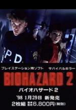Resident Evil 2 (C)