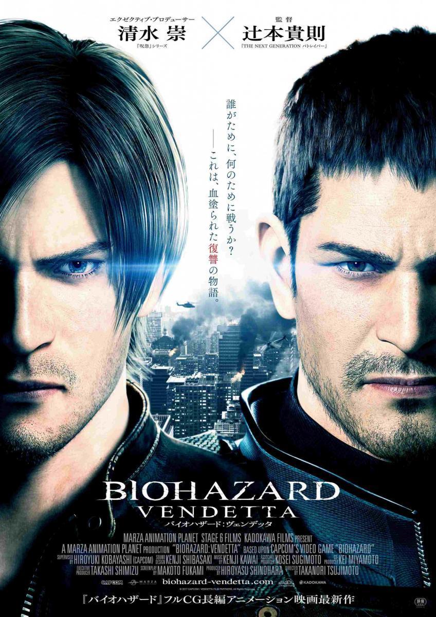 Resident Evil Vendetta [1080p] [Latino-Ingles] [MEGA]