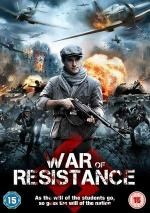 Return to the Hiding Place (War of Resistance)