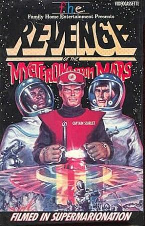 Revenge of the Mysterons from Mars (TV)