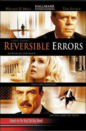 Reversible Errors (TV)