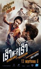 Rew thalu rew (Vengeance of an Assassin)