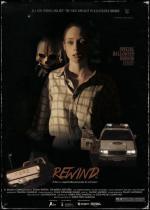 Rewind (C)